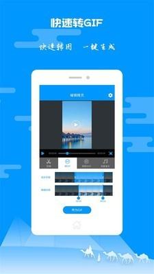 蜜芽miya5112今日最新网站跳转界面图1