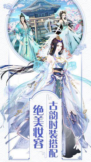 宫廷妃子笑手游官网版图1