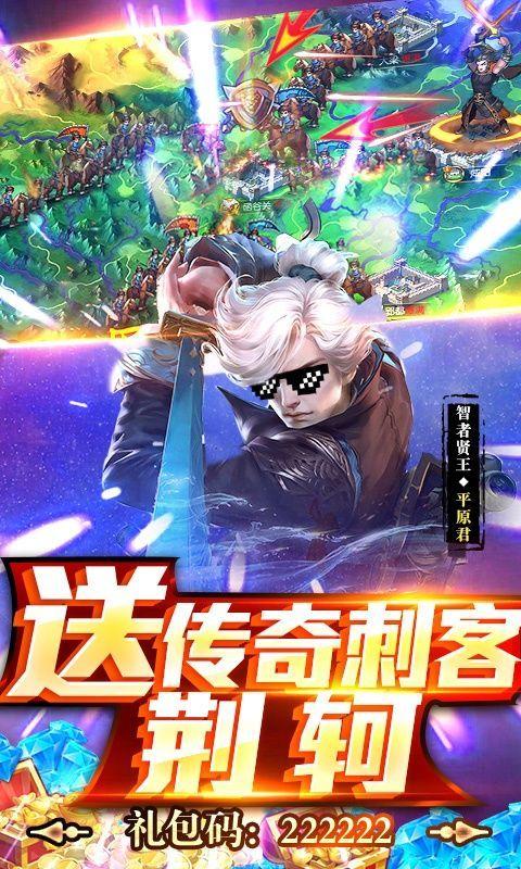 荣耀战国之剑指六国手游官网最新版图1