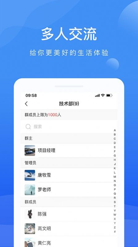 啦扑4.0APP最新官方版图2