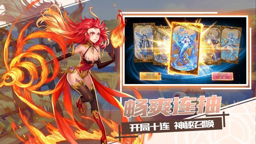 精灵来日官方最新版手机游戏图2