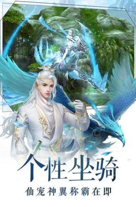 剑侠传奇之藏剑山庄手游官方官方版图1