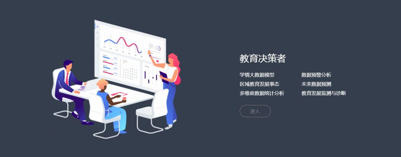 四川省学籍管理系统操作步骤学生注册录入图0