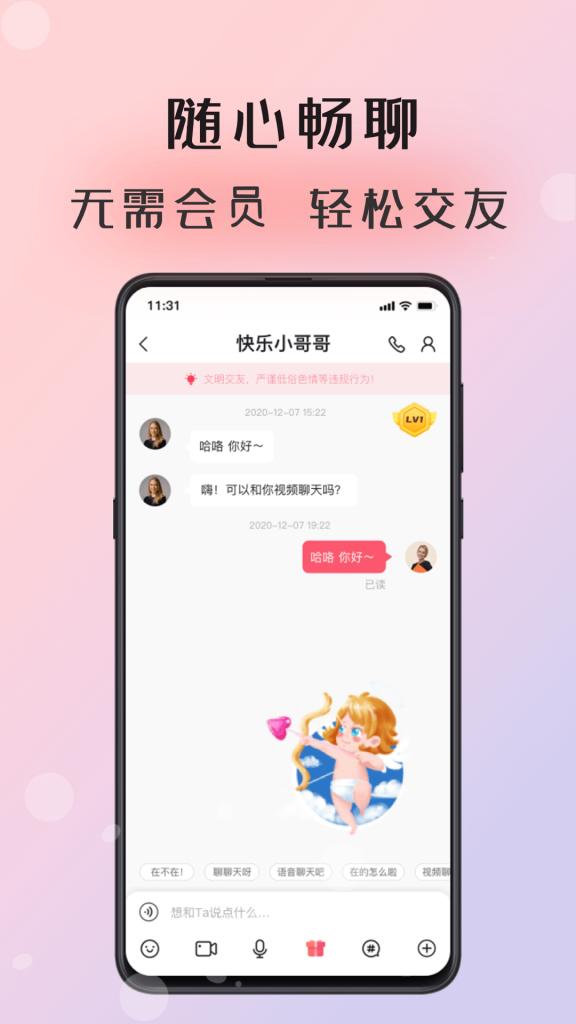 yw193cos入口官方永久更新图0