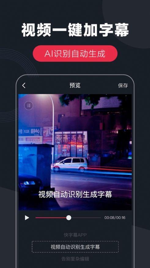 yellow字幕网中文最新字幕官网免费版图3