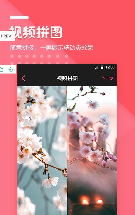 45b5棉花视频 cом网站免费更新图0