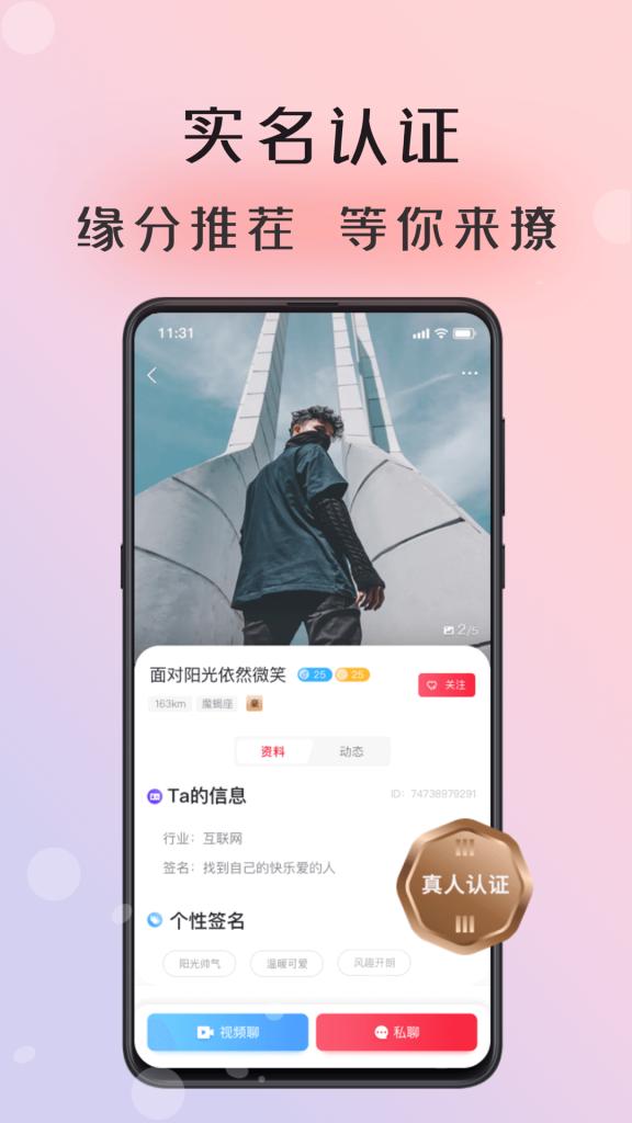 yw193cos入口官方永久更新图2