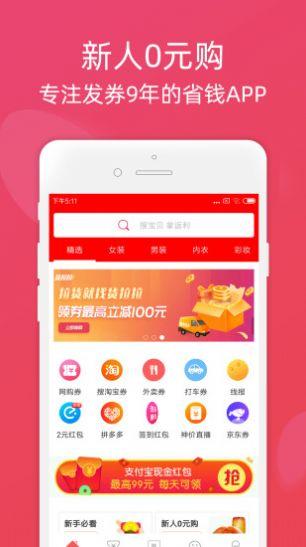 艾杏-HD第一地址免费网站官网入口图3