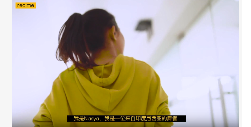 realme True V15悦龙门新品发布视频直播平台图0