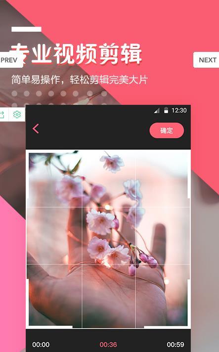45b5棉花视频 cом网站免费更新图2