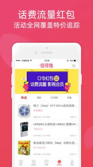艾杏-HD第一地址免费网站官网入口图0
