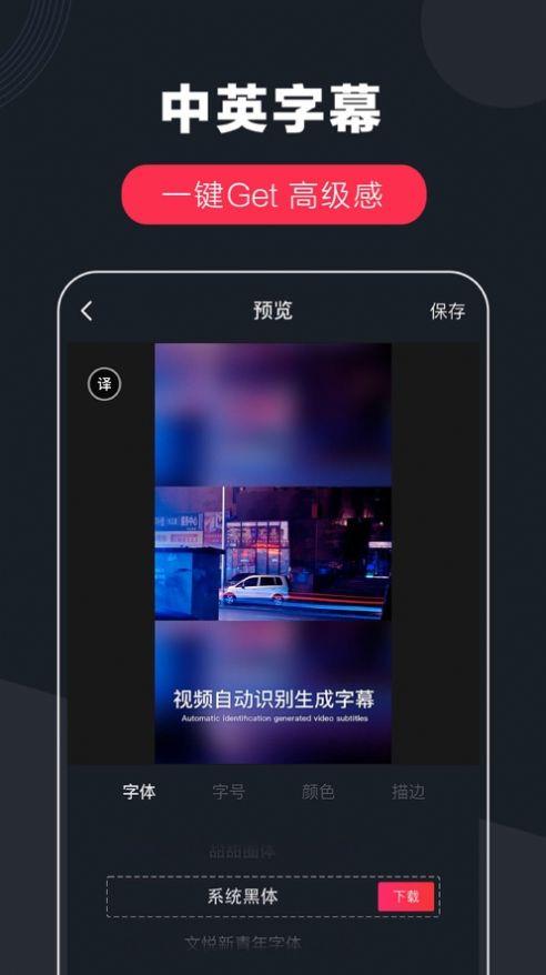 yellow字幕网中文最新字幕官网免费版图2