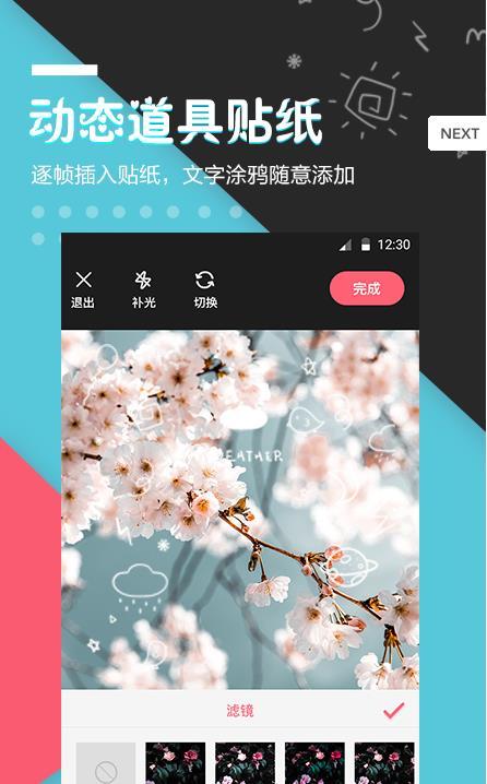45b5棉花视频 cом网站免费更新图3