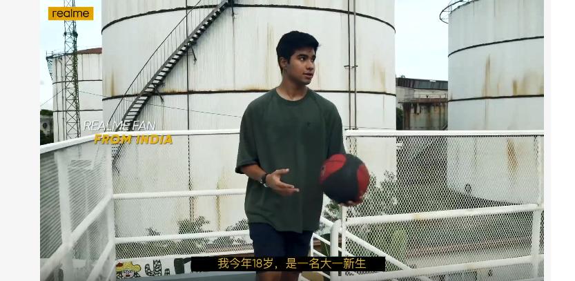 realme True V15悦龙门新品发布视频直播平台图1