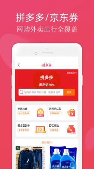 艾杏-HD第一地址免费网站官网入口图1