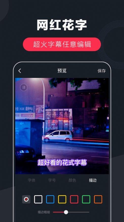 yellow字幕网中文最新字幕官网免费版图1