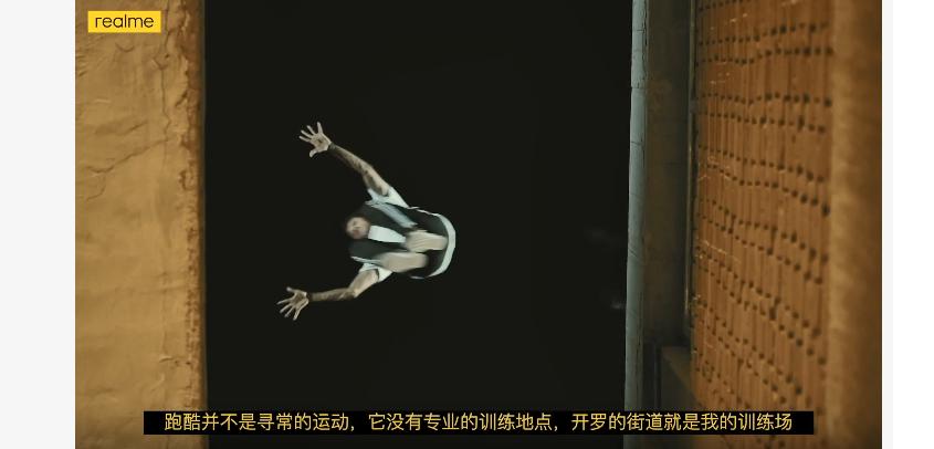 realme True V15悦龙门新品发布视频直播平台图2