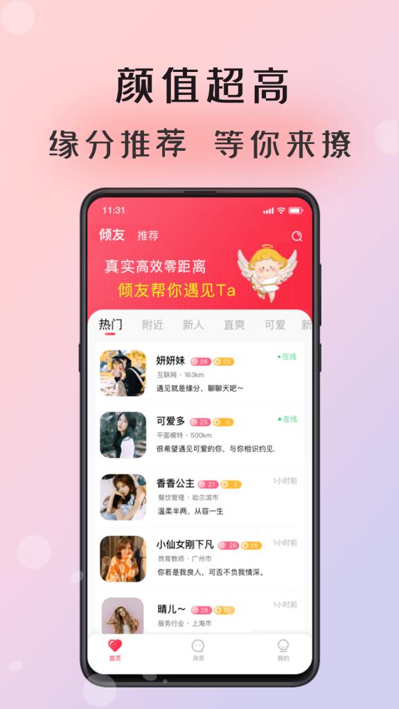 yw193cos入口官方永久更新图3