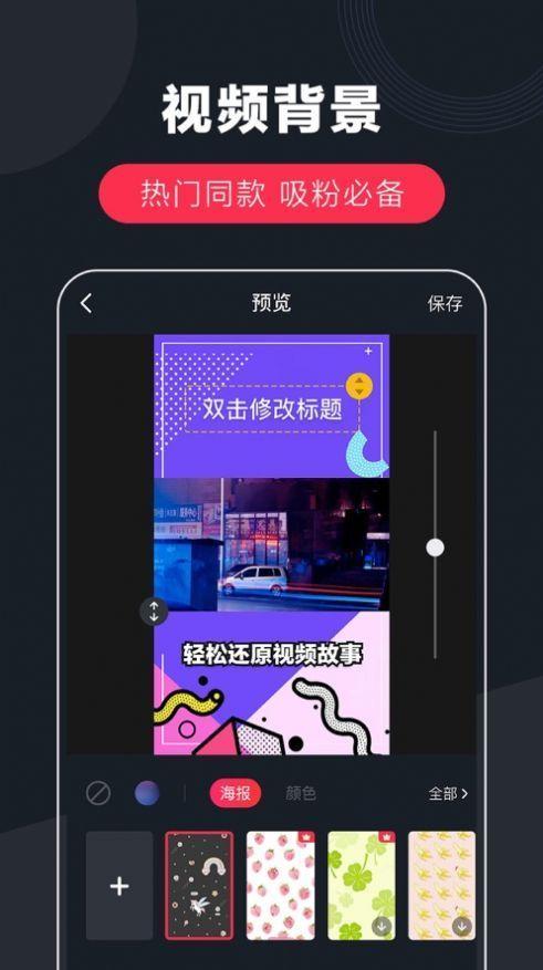 yellow字幕网中文最新字幕官网免费版图0