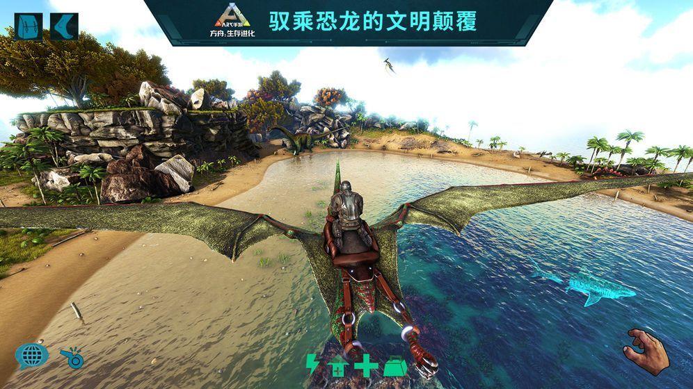 方舟生存进化洪荒归来mod游戏手机版图2