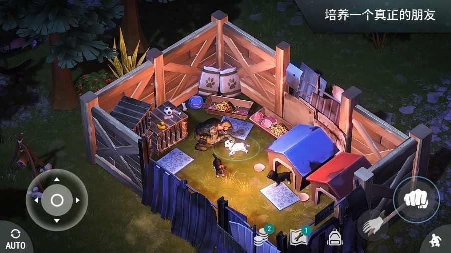 世界末日生存汉化最新版手机游戏免费下载图0
