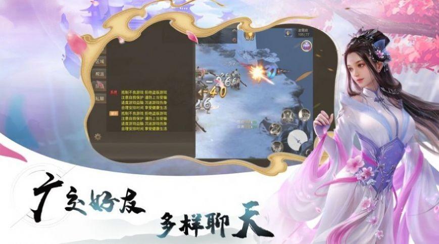 正阳宫道主手游最新官网版图0