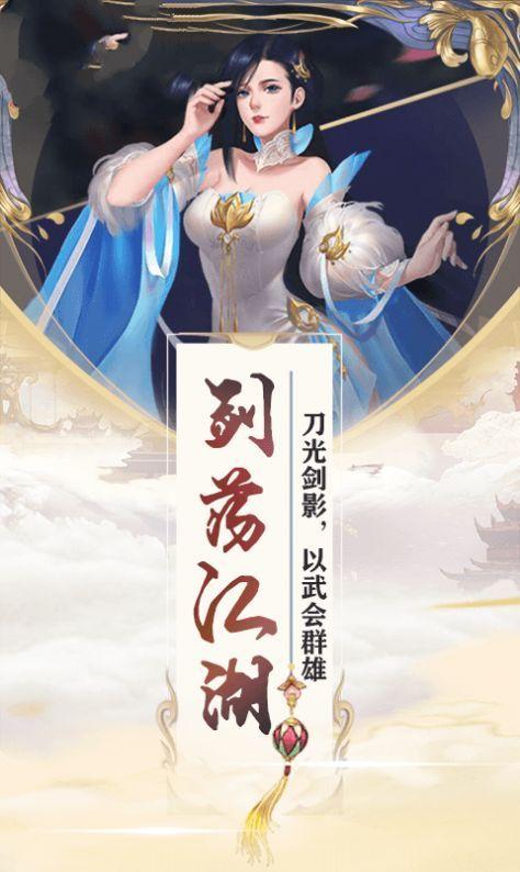 仙魔神界游戏官网测试版图3