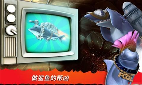 饥饿鲨进化无限金币版无限钻石版安装下载无敌版图3