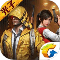 和平精英腾讯游戏手机版体验服务下载