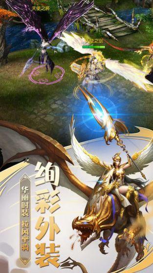 奇迹天使之刃手游官网官方版图1