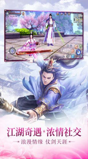 刀剑如梦之白浅手游官方版图0