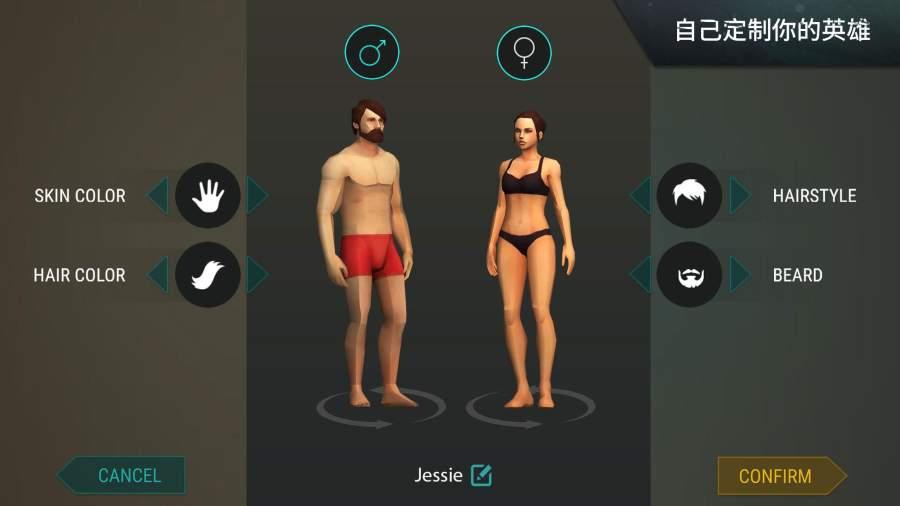 世界末日生存汉化最新版手机游戏免费下载图3