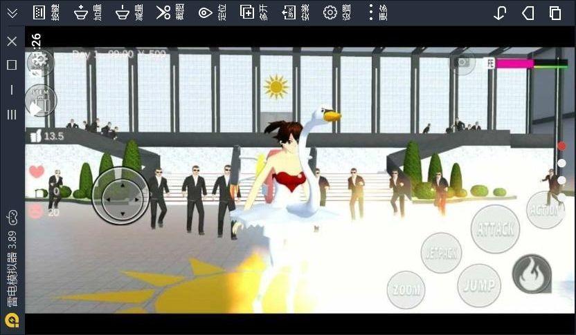 樱花校园模拟器国王版中文最新版图片1