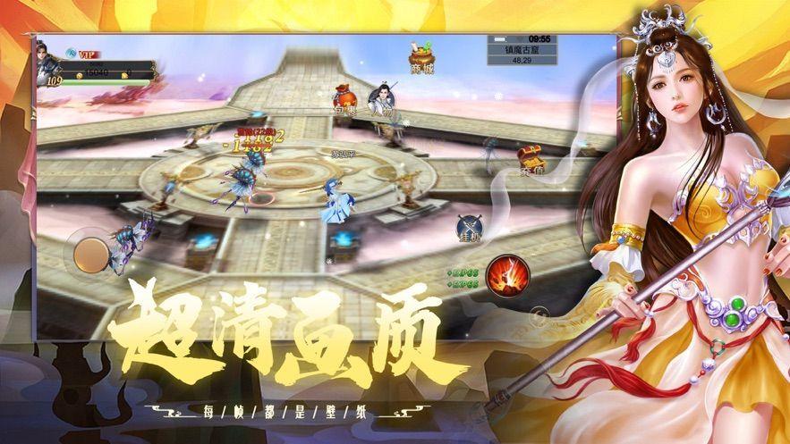 刀剑如梦之武侠风手游官网官方版图1