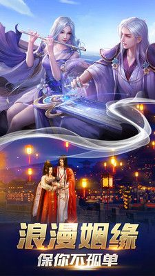 仙风之剑舞手游最新官网版图2