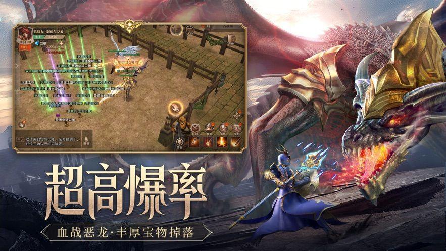 热巴荣耀大天使手游官网官方版图2