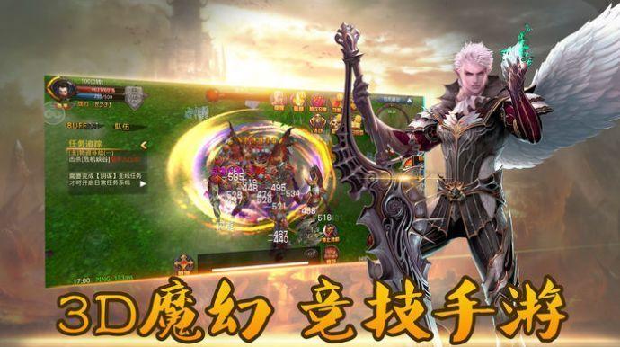 奇迹天使之翼手游最新官网版图2