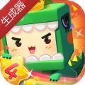 万能激活码生成器2020中文最新版