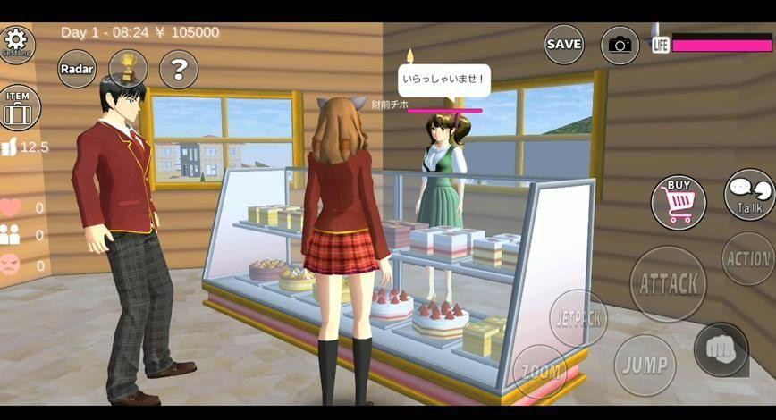 樱花校园模拟器更新万圣节服装中文版十八汉化下载图2