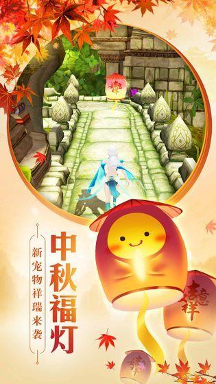 神庙逃亡2开学季5.0.2最新破解版下载图0
