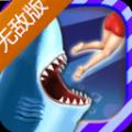 饥饿鲨进化无限金币版无限钻石版安装下载无敌版