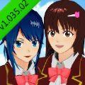 樱花校园模拟器1.035.02宫廷最新中文版