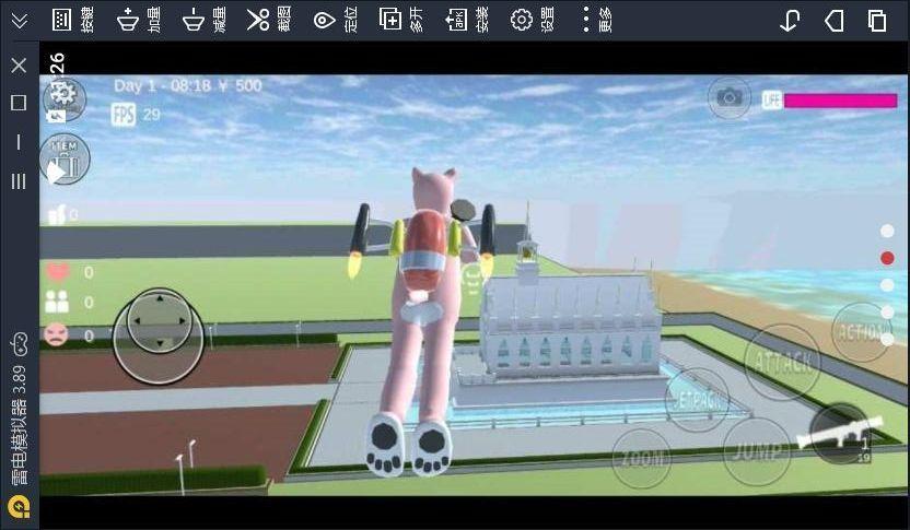 樱花校园模拟器最新版女王装中文版图片1