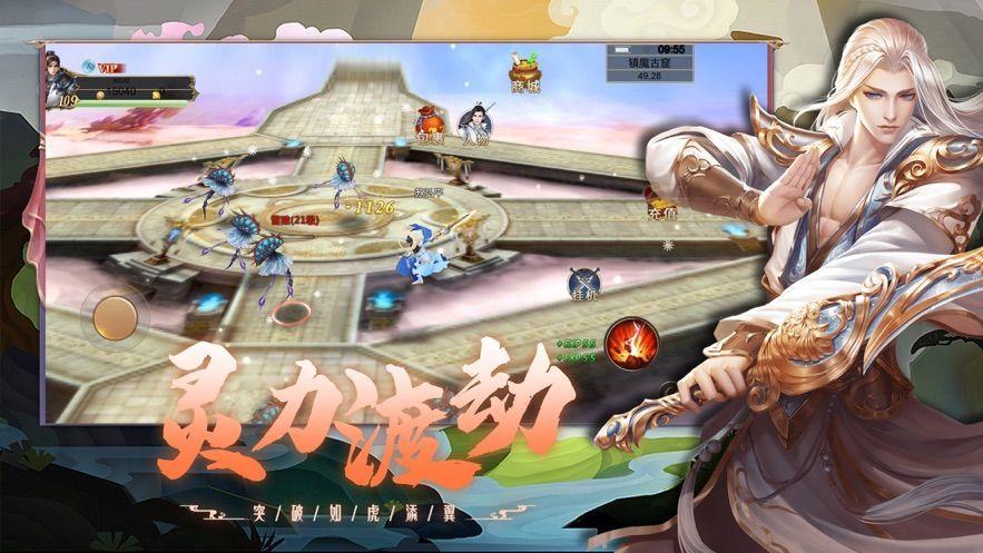 刀剑如梦之武侠风手游官网官方版图2