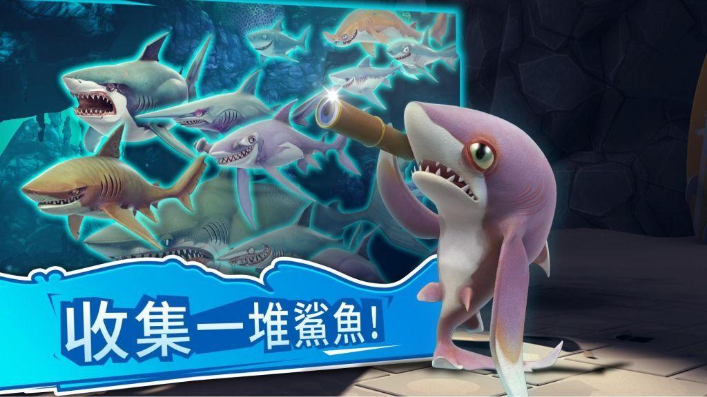 饥饿鲨世界3.6.0修改999亿钻石高级破解版图1