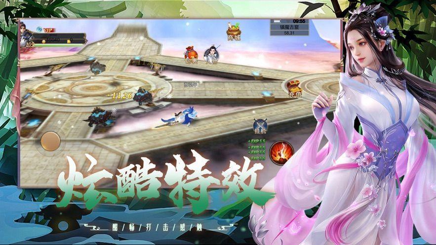 刀剑如梦之武侠风手游官网官方版图3