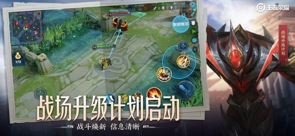 王者荣耀v8土豪账号及密码2020年免费版图片1
