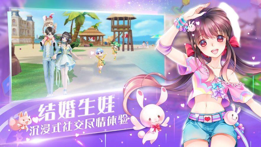 心舞手机游戏官网下载最新安卓版本图2