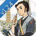 江南百景图1.2.4兑换码最新破解版