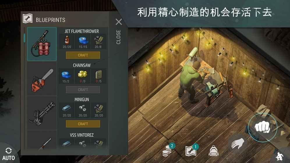 世界末日生存1.7.12无限金币中文安卓版下载图3